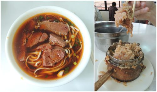 Old Wang's Beef Noodle Soup, Jhong Jheng District